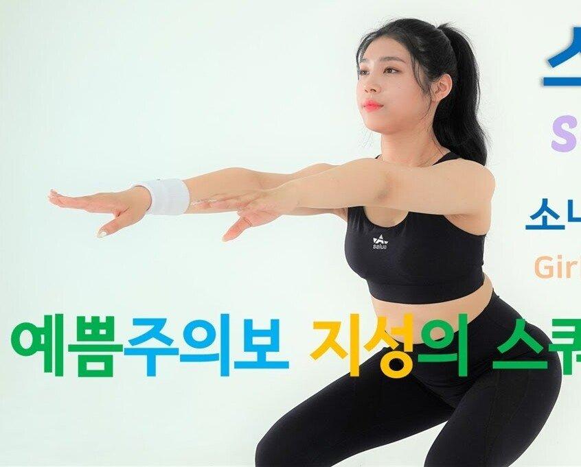 몸무게 60kg 걸그룹 멤버 근황 - 꾸르