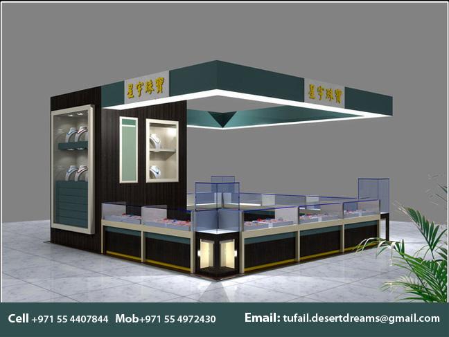 Manufacturer and Supplier Kiosk In UAE | Shoping Mall Kiosk | Kiosk