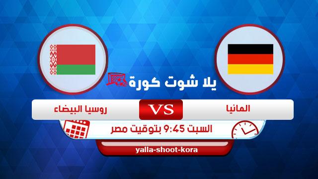 Germany-vs-Belarus