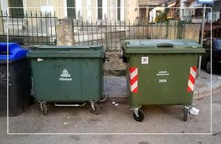 ΟΔΟΣ: εφημερίδα της Καστοριάς   Κάδοι απορριμμάτων Δήμου Καστοριάς