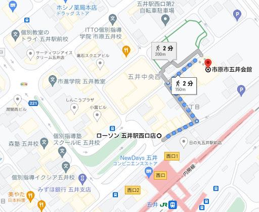 12月5日(日)五井会館(五井駅前)で開催!