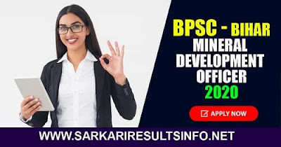 BPSC: The Public Service Commission has recently invited the online application for the 2020 Post Recruitment