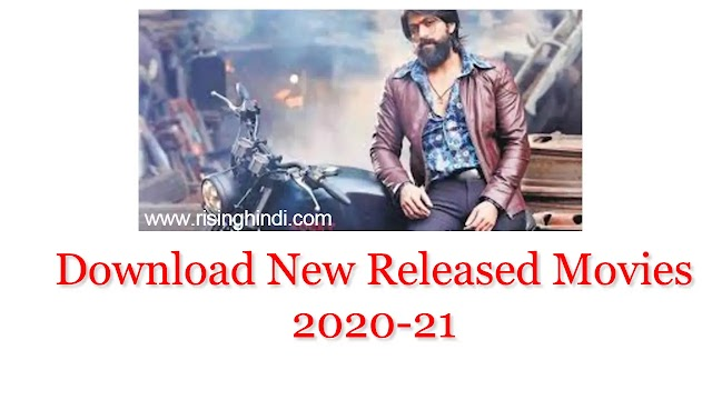 How to Download New Released Movie 2020-2021 on Mobile