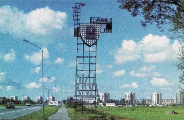 1975 год. Рига. При въезде в город со стороны Юглы.