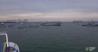 ва украинских военных судна прошли в Азовское море через Керченский пролив