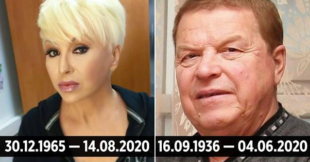 2020 год стал последним для этих 10 великих людей.