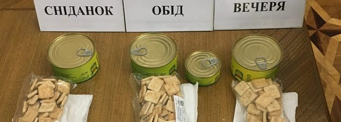 У Міноборони пояснили чому знов з'явилися сухпайки з консервами
