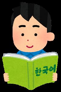 韓国語を学ぶ人のイラスト(男性)