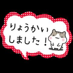 Yurutto-Hamster 4