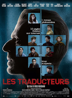 Les traducteurs (aka The Translators) (2019)