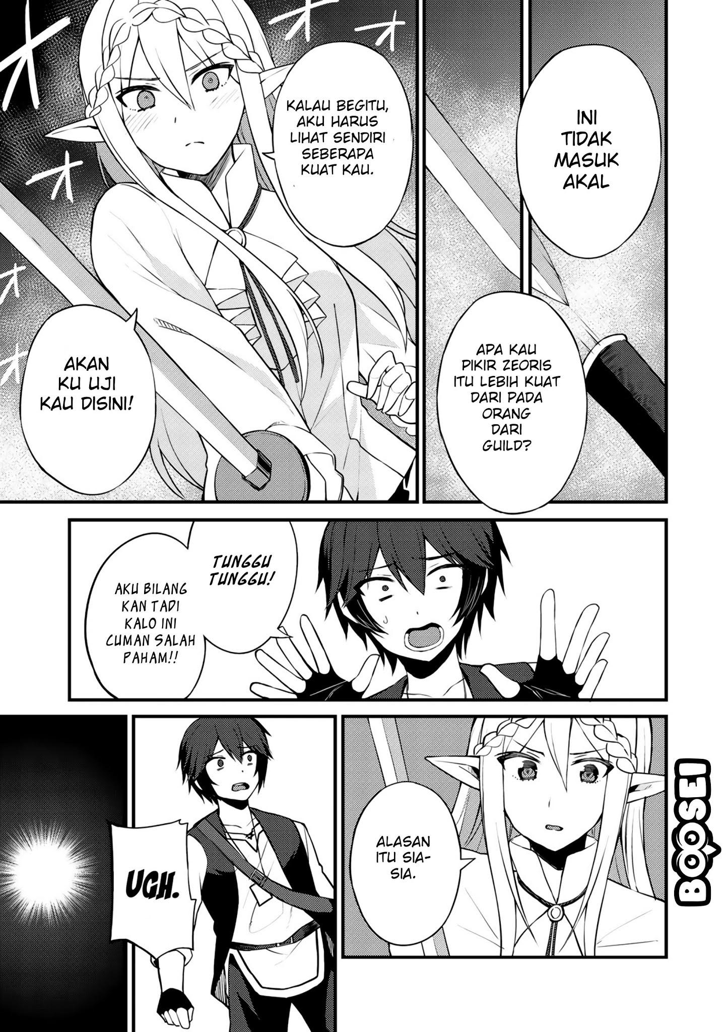 Dorei Shounin shika Sentakushi ga Nai desu yo? Harem? Nani Sore Oishii no?