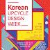 광명업사이클아트센터, '국제교류 업사이클 디자인 위크' 개최...이탈리아에 업사이클 작품 전시