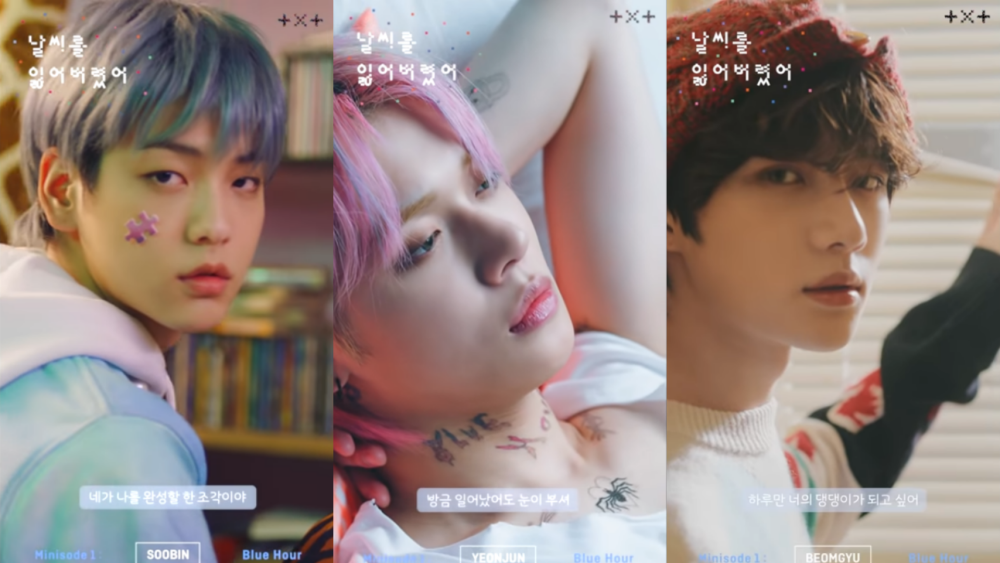 TXT Releases Members' Vertical Teaser Video for 'We Lost the Summer' MV
