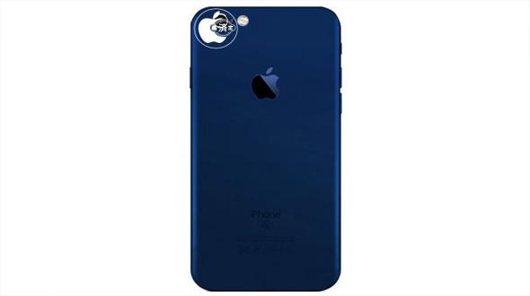 iPhone 7 Deep Blue Colour
