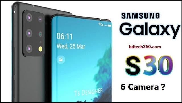 Samsung S30