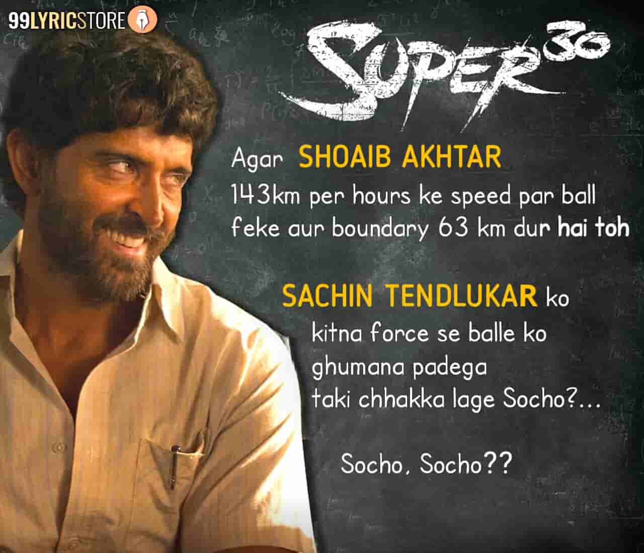 Super30 movie dialogues and lyrics written by amitabh bhattacharya and sung by Hrithik Roshan