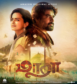 Maara 2021 Tamil 480p WEB-DL 400MB With Subtitle