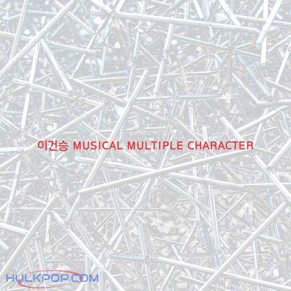 Lee Gun Seung – Multiple Musical Player