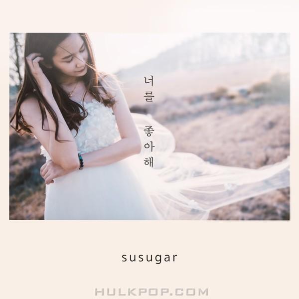 SUSUGAR – I Like You – Single