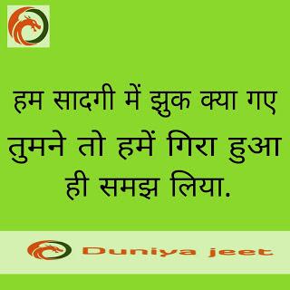Best Facebook Attitude Status 2020 Whatsapp in Hindi