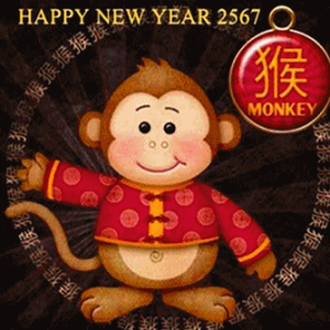 DP BBM Tahun Monyet bergerak Lucu
