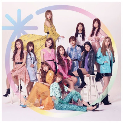 [Lyrics + Translation] IZ*ONE - Dance wo Omoidase Made Full Version