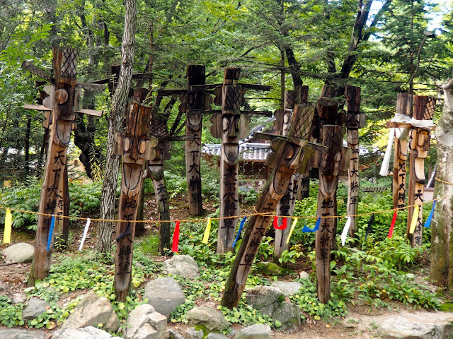 Totem poles at the Korean Folk Village, Yongin, Gyeonggi-do, South Korea