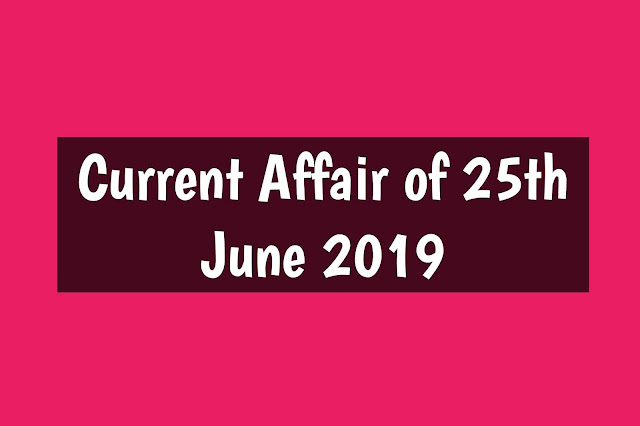 Current Affairs - 2019 - Current Affairs today 25the est Current Affairs and General Knowledge for Indian Entrance Exams Sports, Business and Economy, Banking, Latest News updates in India and World affairs, General Awareness Question and Answers all other competitive June 2019,Current Affairs ,Current Affairs - 2019 - Current Affairs today 20the June 2019,Current Affairs Today. Current Affairs Today is your source for latest and Best Daily Current Affairs 2018-2019 for preparation of IAS, UPSC, SSC-CGL, Banking, IBPS, state PCS, CLAT, Railways and other competitive exams in India,Current Affairs:
