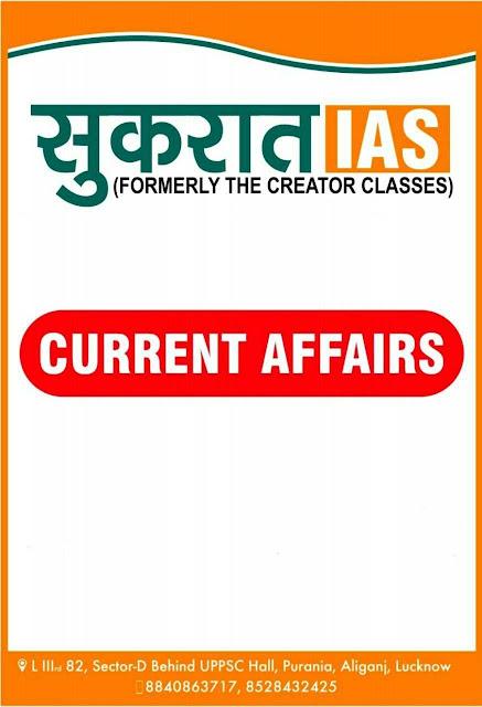 Socrates IAS Current Affairs Notes : for IAS Exams PDF
