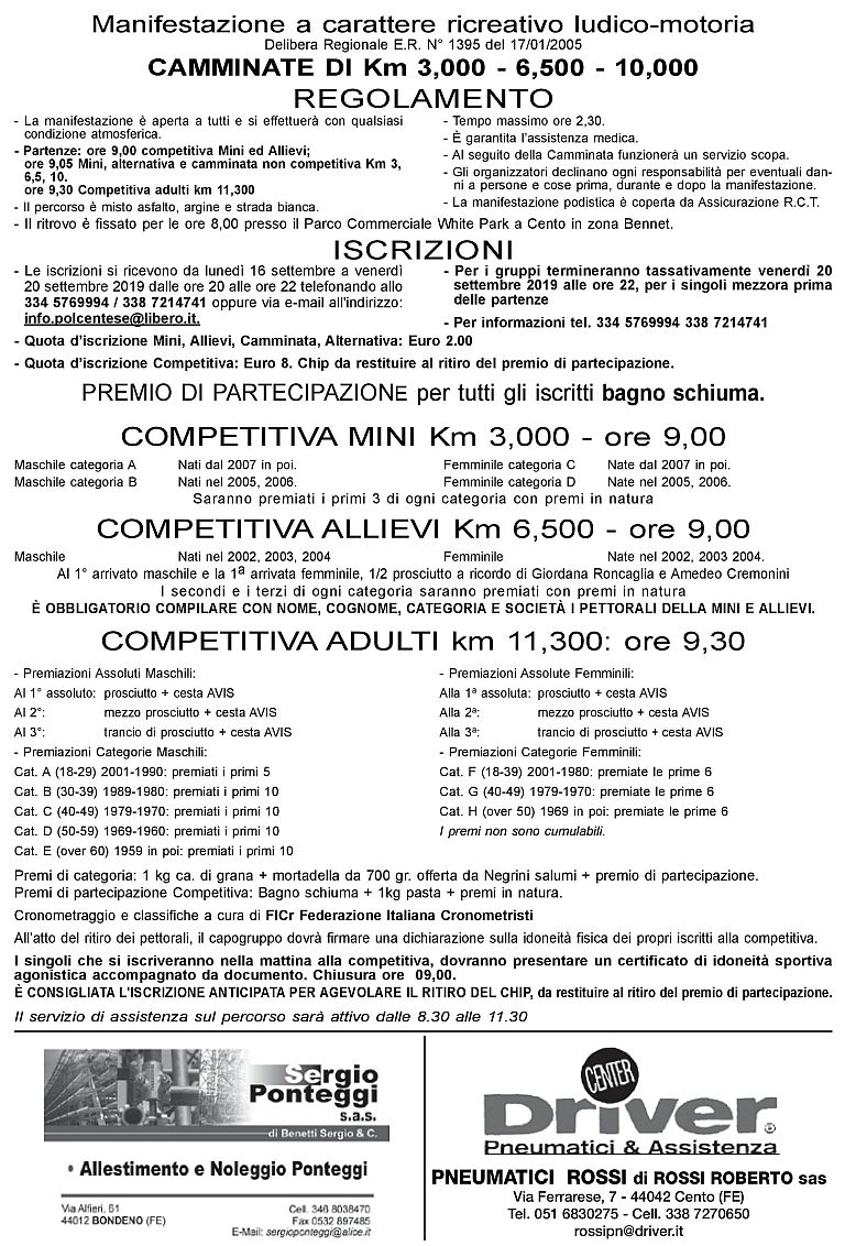 Modenacorre Calendario.Atletica Corriferrara A S D Dove Si Corre