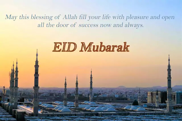 eid day in usa