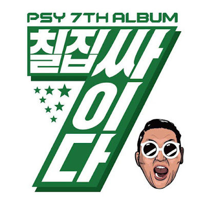 PSY - The 7th Album (2015)