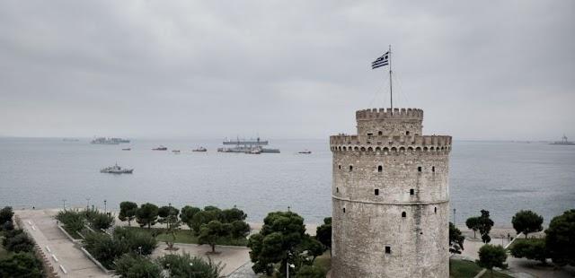 Η γαστρονομία συγκριτικό πλεονέκτημα της Θεσσαλονίκης για την προσέλκυση τουριστών