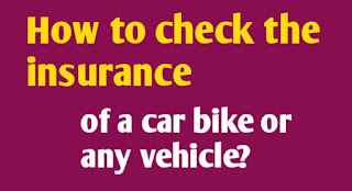 how-to-check-the-insurance-of-a-car-bike-or-any-vehicle