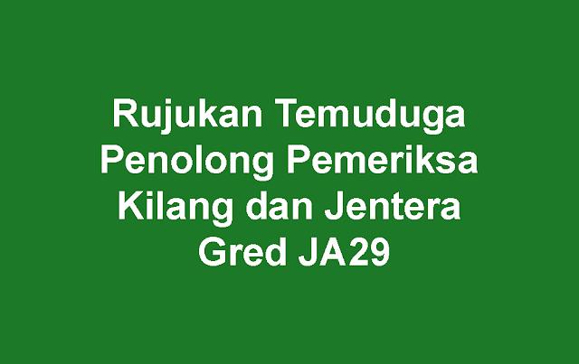 Rujukan Temuduga Penolong Pemeriksa Kilang dan Jentera Gred JA29