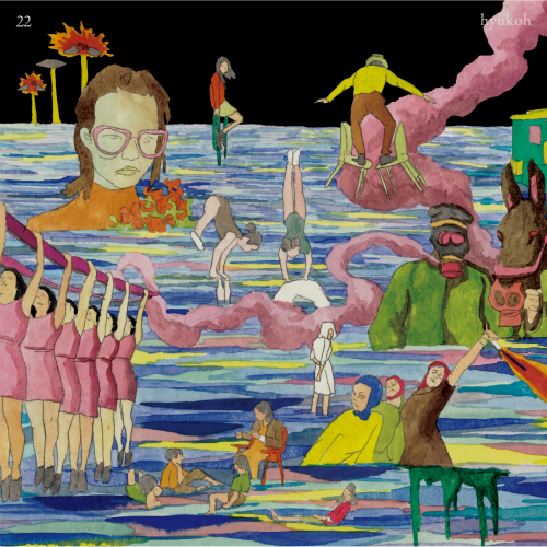 Hyukoh – 22 – EP (ITUNES PLUS AAC M4A)