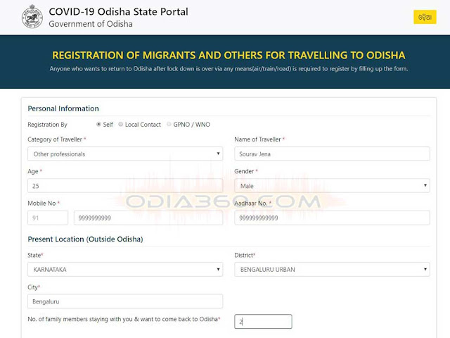 How to Register for Migrants and others who are traveling to Odisha