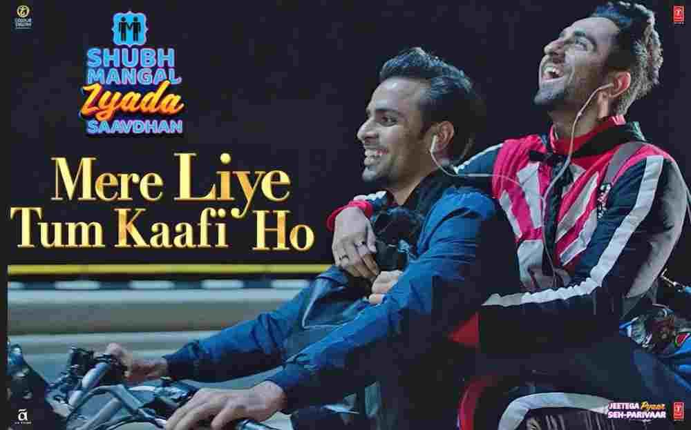 Mere Liye Tum Kaafi Ho Lyrics - Shubh Mangal Zyada Saavdhan