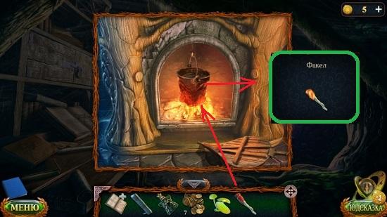 готовый горящий факел на палке в игре затерянные земли 5