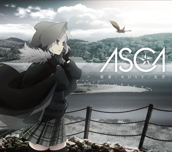 ASCA - Hibari