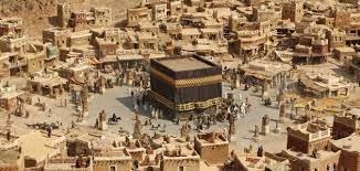 الفرق بين مكة وقريش وكيف كان نظام الحكم في قريش قديما