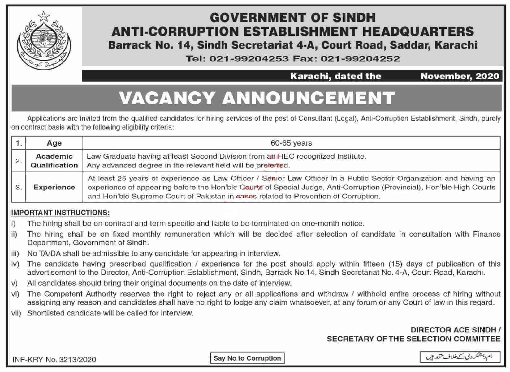 Anti Corruption Establishment Headquarters Karachi Jobs 2020 Sindh Posts