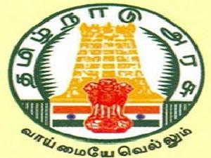 TN HSC Supply Results 2017, Tamilnadu 12th Class Supply Results 2017