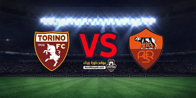 نتيجة مباراة روما وتورينو اليوم 17 ديسمبر 2020 في الدوري الايطالي