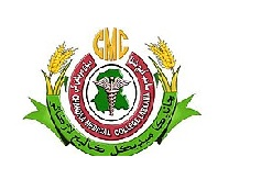 News Jobs in Chandka Medical College & Hospital CMCH  2021