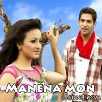 MANENA MON Song Lyrics - Imran And Puja - Bengali Lyrics