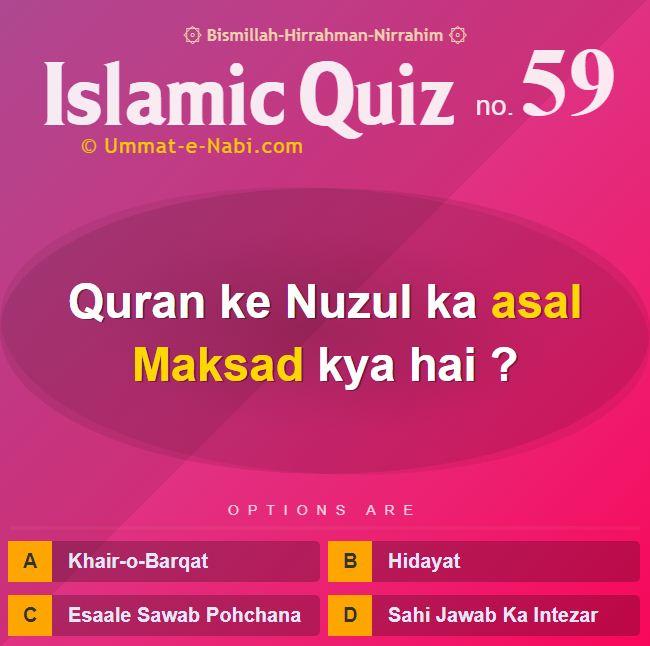 Islamic Quiz 59 : Quran ke Nuzul ka asal Maksad kya hai?