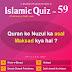 Islamic Quiz 59