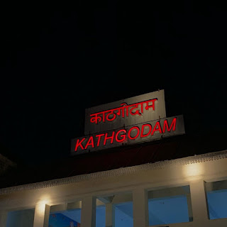 Kathgodam Railway Station