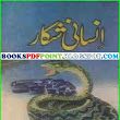 Insani Shikar Jasoosi Novel By Ishtiaq Ahmed Inspector Jamshed Series